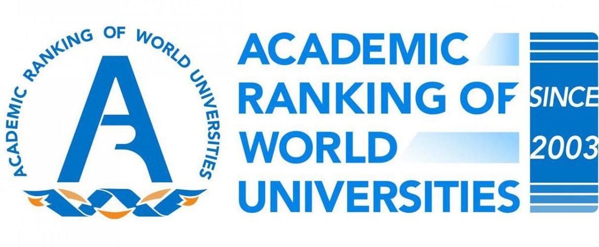 L'ISAE-ENSMA, dans le classement mondial thématique de Shanghai