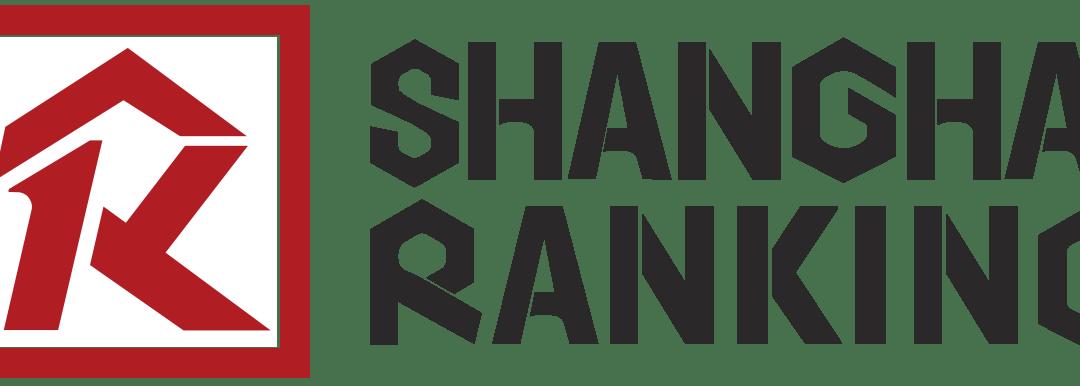 L'ISAE-ENSMA à nouveau présente dans le classement thématique annuel de Shanghai